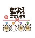 まるぴ★の年末年始2019(個別スタンプ:08)