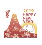まるぴ★の年末年始2019(個別スタンプ:09)
