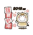 まるぴ★の年末年始2019(個別スタンプ:10)