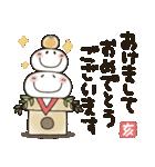 まるぴ★の年末年始2019(個別スタンプ:11)