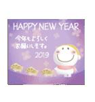まるぴ★の年末年始2019(個別スタンプ:12)