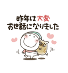 まるぴ★の年末年始2019(個別スタンプ:14)
