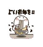 まるぴ★の年末年始2019(個別スタンプ:15)