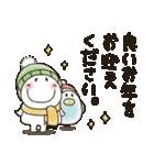 まるぴ★の年末年始2019(個別スタンプ:16)