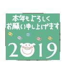 まるぴ★の年末年始2019(個別スタンプ:17)