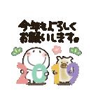 まるぴ★の年末年始2019(個別スタンプ:18)