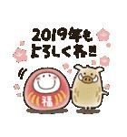 まるぴ★の年末年始2019(個別スタンプ:19)