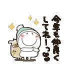 まるぴ★の年末年始2019(個別スタンプ:20)
