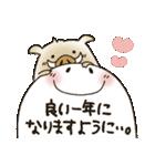 まるぴ★の年末年始2019(個別スタンプ:21)