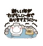 まるぴ★の年末年始2019(個別スタンプ:22)