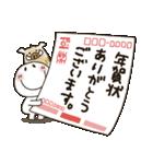 まるぴ★の年末年始2019(個別スタンプ:24)