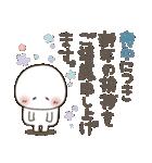 まるぴ★の年末年始2019(個別スタンプ:26)