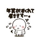 まるぴ★の年末年始2019(個別スタンプ:27)