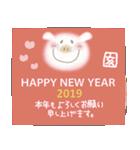 まるぴ★の年末年始2019(個別スタンプ:28)