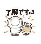 まるぴ★の年末年始2019(個別スタンプ:29)