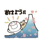 まるぴ★の年末年始2019(個別スタンプ:31)