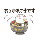 まるぴ★の年末年始2019(個別スタンプ:32)