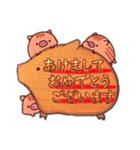 *いのしし年*うり坊大福【お正月】(個別スタンプ:05)