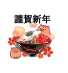 *いのしし年*うり坊大福【お正月】(個別スタンプ:07)