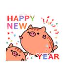 *いのしし年*うり坊大福【お正月】(個別スタンプ:08)