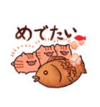 *いのしし年*うり坊大福【お正月】(個別スタンプ:09)