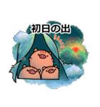 *いのしし年*うり坊大福【お正月】(個別スタンプ:10)