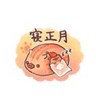 *いのしし年*うり坊大福【お正月】(個別スタンプ:11)