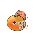 *いのしし年*うり坊大福【お正月】(個別スタンプ:12)