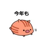 *いのしし年*うり坊大福【お正月】(個別スタンプ:13)