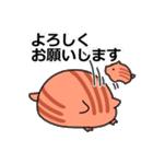 *いのしし年*うり坊大福【お正月】(個別スタンプ:14)
