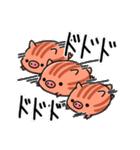 *いのしし年*うり坊大福【お正月】(個別スタンプ:16)