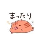 *いのしし年*うり坊大福【お正月】(個別スタンプ:18)