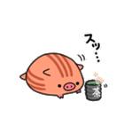 *いのしし年*うり坊大福【お正月】(個別スタンプ:19)