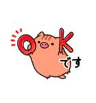 *いのしし年*うり坊大福【お正月】(個別スタンプ:21)