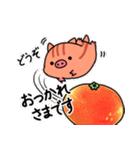 *いのしし年*うり坊大福【お正月】(個別スタンプ:22)