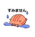*いのしし年*うり坊大福【お正月】(個別スタンプ:23)