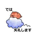 *いのしし年*うり坊大福【お正月】(個別スタンプ:24)