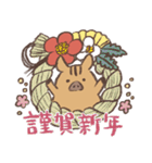 ゆるイノシシさんの年末年始【2019】(個別スタンプ:01)