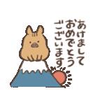 ゆるイノシシさんの年末年始【2019】(個別スタンプ:03)