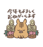 ゆるイノシシさんの年末年始【2019】(個別スタンプ:04)