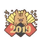 ゆるイノシシさんの年末年始【2019】(個別スタンプ:05)
