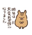 ゆるイノシシさんの年末年始【2019】(個別スタンプ:06)