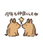 ゆるイノシシさんの年末年始【2019】(個別スタンプ:07)