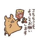 ゆるイノシシさんの年末年始【2019】(個別スタンプ:08)