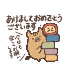 ゆるイノシシさんの年末年始【2019】(個別スタンプ:09)