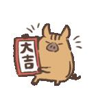 ゆるイノシシさんの年末年始【2019】(個別スタンプ:10)