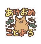 ゆるイノシシさんの年末年始【2019】(個別スタンプ:11)