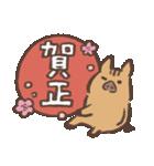 ゆるイノシシさんの年末年始【2019】(個別スタンプ:12)