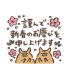 ゆるイノシシさんの年末年始【2019】(個別スタンプ:13)