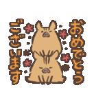 ゆるイノシシさんの年末年始【2019】(個別スタンプ:14)